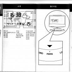 사용설명서- IK938 대형투명탁상시계
