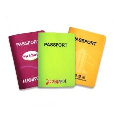 천 여권지갑
