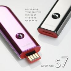 S7 MP3 플레이어