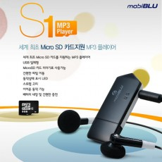 MICRO SD 카드 MP3 S1