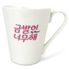 긴나팔 머그컵 (금발)